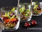 Салат с черешней «Сладку ягоду ели вместе…»