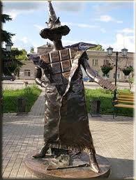 Памятник плитке шоколада