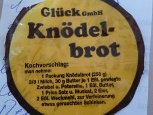 """Немецкая кухня: гарнир """"Semmelknödel"""". Knödelbrot"""
