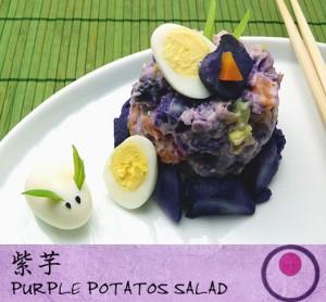 Картофельный салат на японский манер
