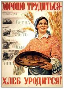 Карельский хлеб - ...душу продам, никто не берёт!