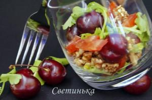 легкий и вкусный салат с черешней