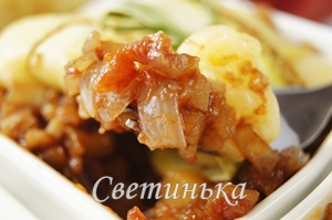 оригинальное блюдо из кабачков