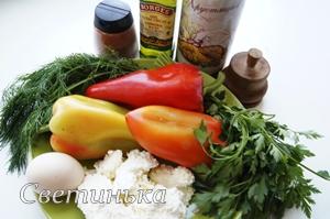 продукты для фаршированных перцев