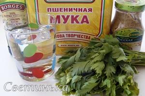 продукты для приготовления лаваша