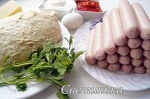ингредиенты для хот дога