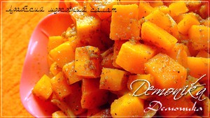 Готовый постный морковный салат
