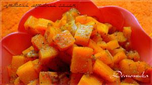 Морковный постный  салат по-арабски