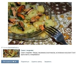 salat-s-midiyami